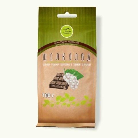Шоколад горький, Дары Памира, шелковица в горьком шоколаде, 100 г