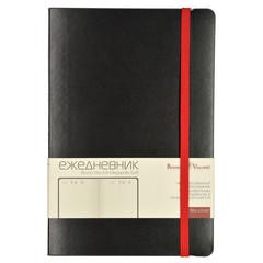 Ежедневник недатированный Bruno Visconti Megapolis Soft искусственная кожа А5 136 листов черный (красный обрез, 144х212 мм)