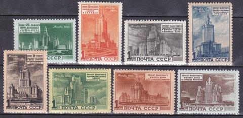 1950 № 1489-96  *MH