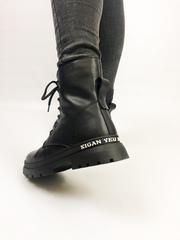 XM1596-1 Ботинки