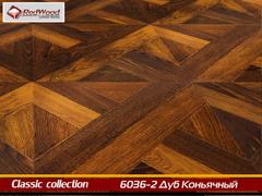 Ламинат Redwood №6036/2 Дуб Коньячный коллекция Classic