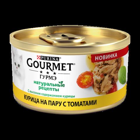 Gourmet Натуральные Рецепты Консервы для кошек с курицей и томатом (Банка)