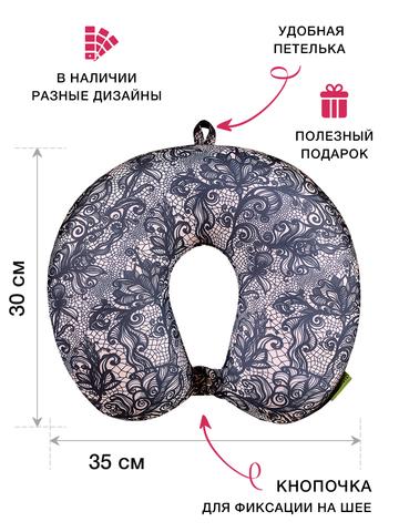 Подушка-подголовник «Кружево», синяя-2