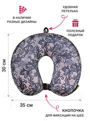 Подушка для шеи, подголовник Gekoko «Кружево», синяя 2
