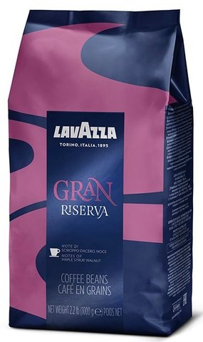 Кофе Lavazza Gran Riserva в зернах 1 кг