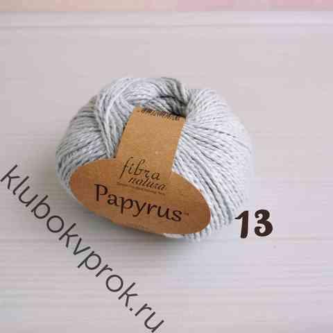FIBRA NATURA PAPYRUS 229-13, Светлый серый
