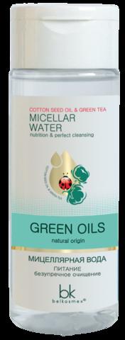 BelKosmex Green Oils Мицеллярная вода питание безупречное очищение 150мл