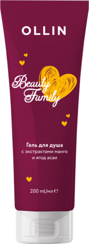 OLLIN BEAUTY FAMILY Гель для душа с экстрактами манго и ягод асаи 200мл