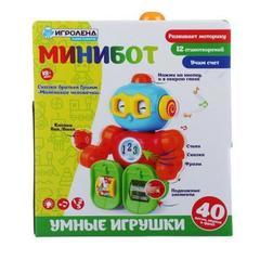 ИГРОЛЕНД Интерактивный Робот