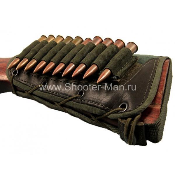 Патронташ на приклад на 10 патронов ( 7,62 кбр ) ЛАЙТ Стич Профи