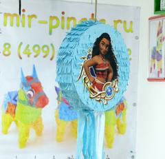 Пиньята  Моана