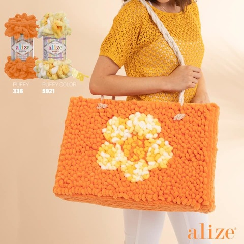Пряжа Alize Puffy сумка_1
