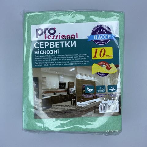 Салфетки вискозные без этикетки (10 шт.)