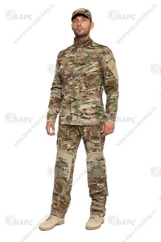 Камуфляжный костюм «Гром» (С наколенниками) Мультикам