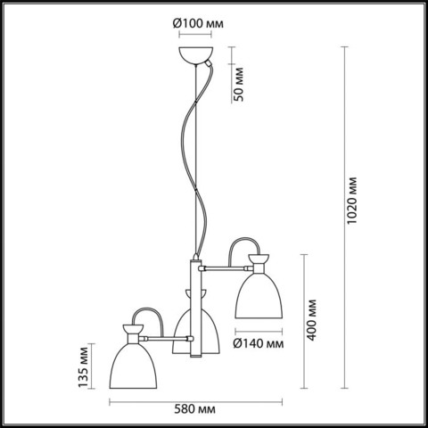 Светильник подвесной 3734/3 серии KIZZY