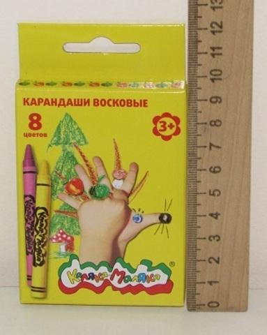 Набор воск. каранд. КВКМ08 Каляка-Маляка 8 цв.