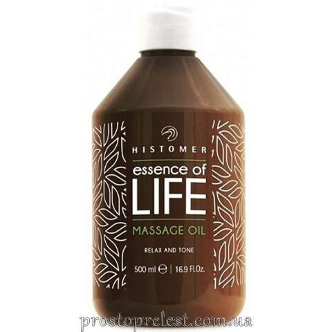 Histomer Living Essence Of Life Massage Oil - Масажна олія