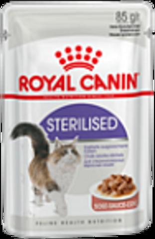 Sterilised (в соусе) - для стерилизованных кошек 85г.