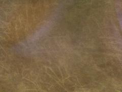 Искусственная кожа Scarlet (Скарлет) 2922 CML
