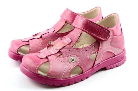 Босоножки Тотто из натуральной кожи с закрытым носом для девочек, цвет розовый. Изображение 6 из 12.