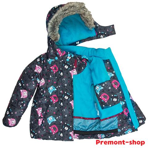 Комплект для девочек Premont Мэнские котята WP81218