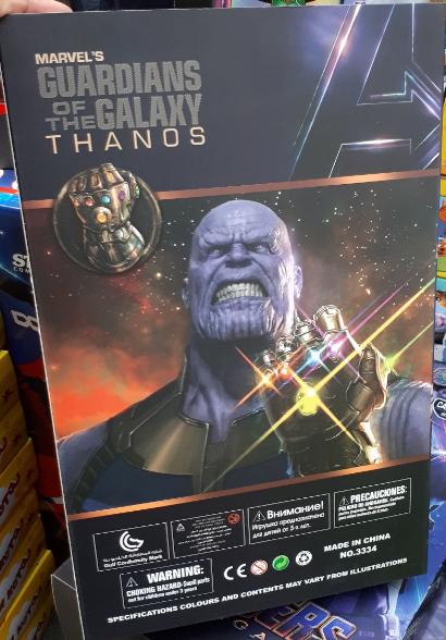 Танос в подарочной упаковке