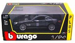 Maşın Mercedes 1:24 kolleksiya 18-21066