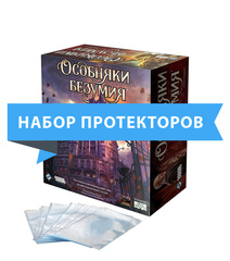 Протекторы для настольной игры Особняки Безумия. Вторая редакция
