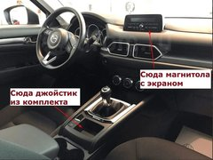 Магнитола Mazda CX-5 (2017+) Android 9.0 2/32GB модель CB3113T8