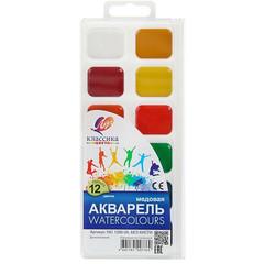 Акварельные краски Луч Классика медовые 12 цветов