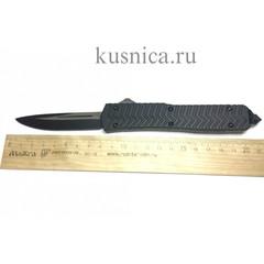 Фронтальный автоматический нож Мамба