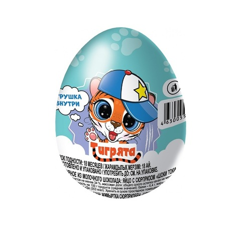 ТИГРЯТА Шоколадное яйцо с сюрпризом 1кор*6бл*24шт, 20г