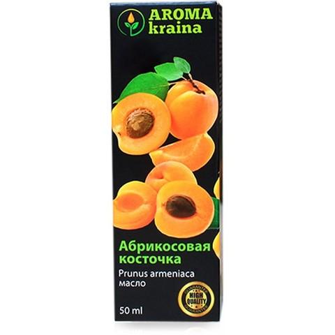 Масло абрикосовых косточек 50мл. Aroma Kraina