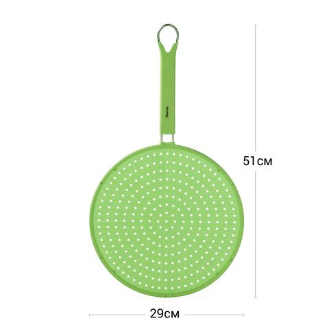 7224 FISSMAN Защитный экран от брызг 29 см,  купить