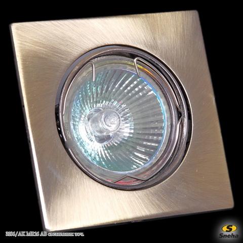 3106/AK MR16 AB светильник точ.