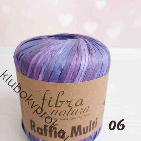 FIBRA NATURA RAFFIA MULTI 117-06, Фиолетовый