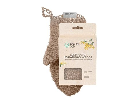 Эко-мочалка, варежка Кессе, для душа и сухого массажа тела, рукавица кесе, Beauty365 (Бьюти 365)