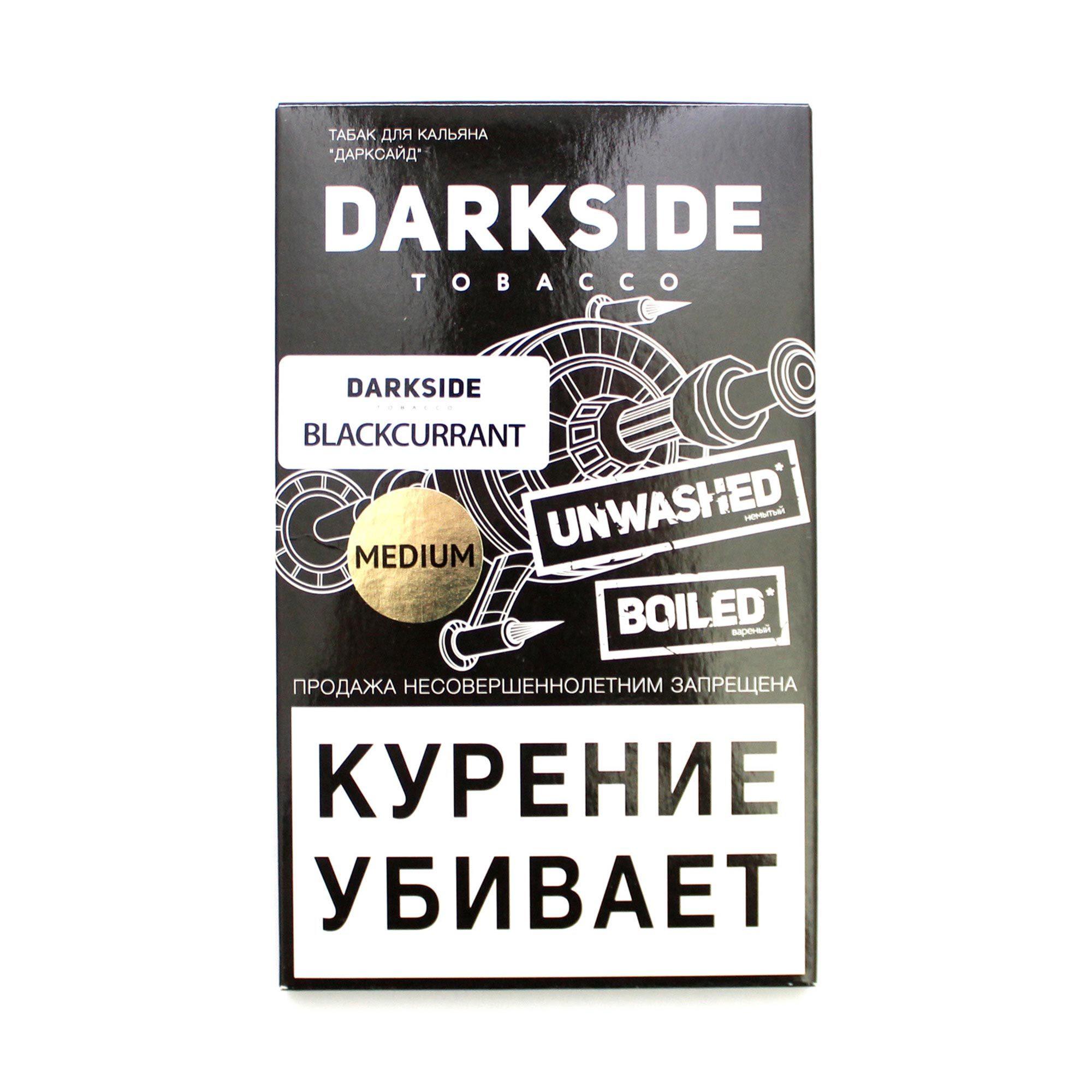 Табак для кальяна Dark Side Medium 100 гр. Blackcurrant