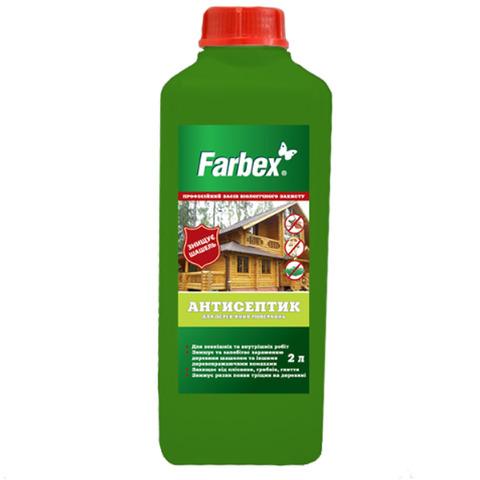 Антисептик для дерева Farbex - 2 л
