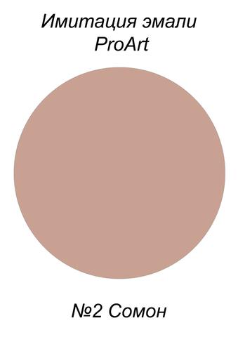 Краска для имитации эмали,  №2 Сомон, США