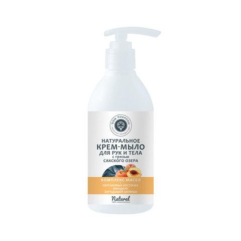 МДП Натуральное крем-мыло для рук и тела с грязью Сакского озера Комплекс масел, 300г
