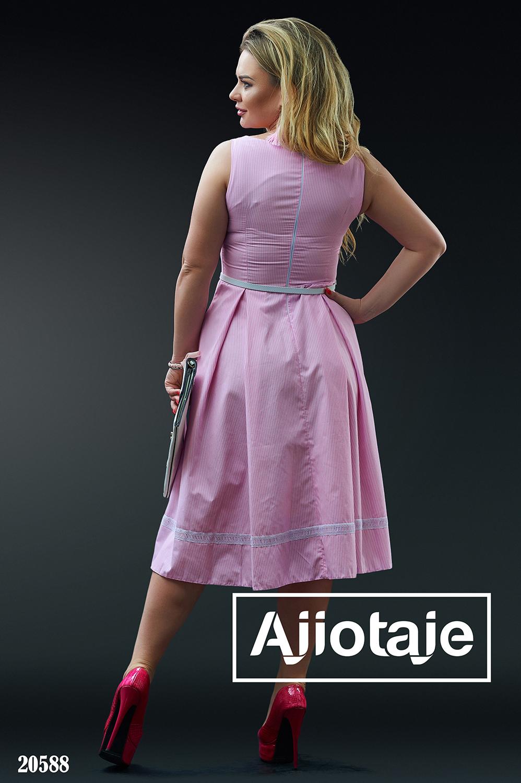 Платье tea-length в полоску с ремешком