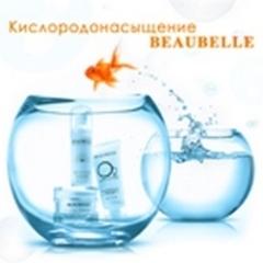 Swiss Oxygen – кислородонасыщение для лица с дегидратированной кожей. Beaubelle.