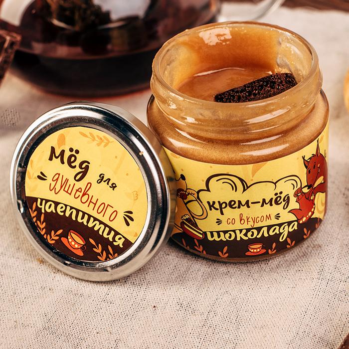 Купить крем-мед в подарок ДЛЯ ДУШЕВНОГО ЧАЕПИТИЯ в Перми