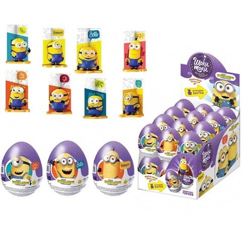 ШОКИ-ТОКИ МИНЬОНЫ Шоколадное яйцо с игрушкой 1кор*6бл*24шт, 20г.