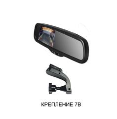 Зеркало со встроенным монитором RM 043 штатное № 7В 50/50яркость