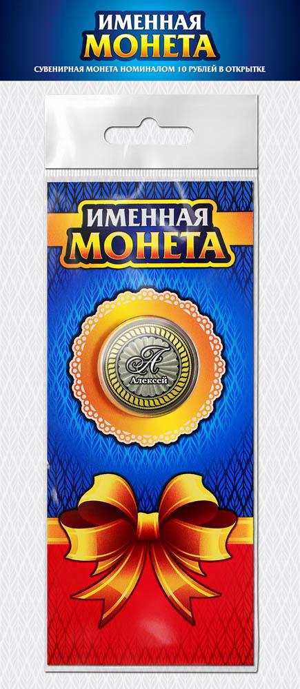"""1 Открытка для гравированных монет """"Имена"""" (пустая)"""