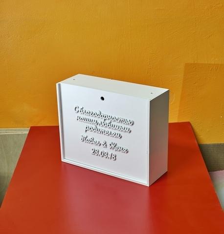 Свадебная коробка для подарков ДекорКоми из дерева, Вашеи пожелания и имена