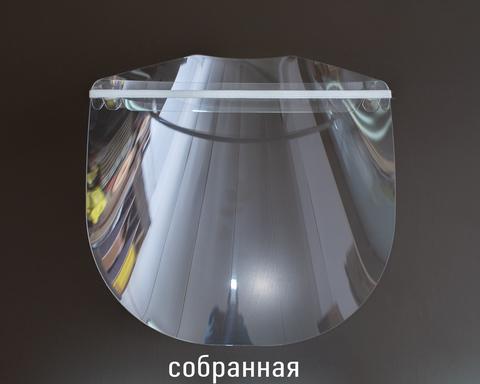Защитный экран (щиток) для лица с резинкой ДекорКоми, многоразовый 10 штук в упаковке