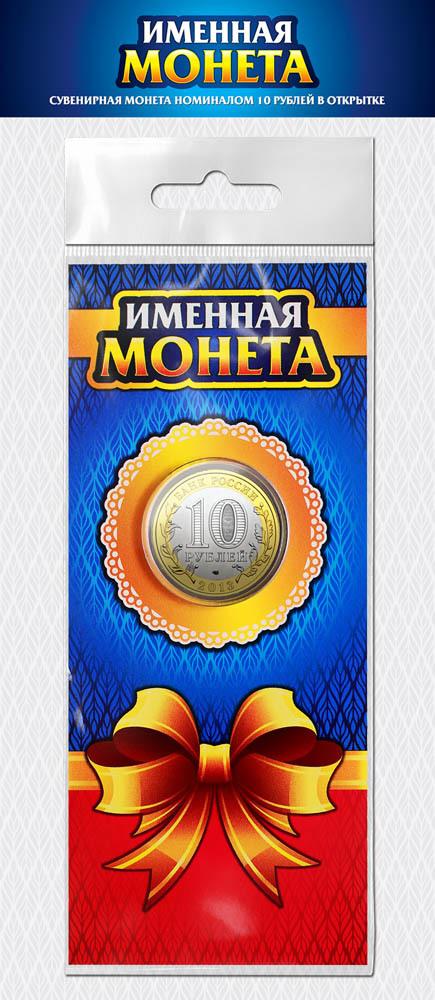 1 Открытка для гравированных монет